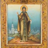 Moskau, signiert A.A. Alekseev, 1909, 31 x 26,4 cm (Limitpreis 5.000 Euro)