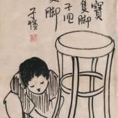 Zikai Feng