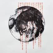 Dieter Huber - Struggle 2011/unique Lithograph 75 x 106 cm