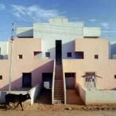 Lebensversicherung (LIC), Ahmedabad, 1973  © Vastushilpa Foundation