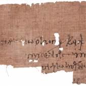 Wein für ein Geburtstagsfest; Papyrus Griechisch, Pesla oder Hermupolis, Anf. 4. Jh. n. Chr. – © Österreichische Nationalbibliothek
