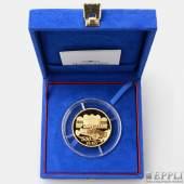 Frankreich/GOLD - SELTENHEIT! 500 Euro 2009, Ettore Bugatti, 5 Unzen Au fein, nur 99 Exemplare geprägt!