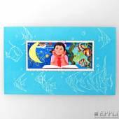 Briefmarken - China. Sogenannter Kinderblock MiNr. 19  postfrisch  Aufrufnummer: 1012 Aufrufpreis: 1200 Euro