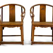 ot 609 Property From A North American Collection A Pair Of 'Huanghuali' Horseshoe-Back Armchairs (Quanyi) Qing Dynasty, 17th / 18th Century Height 41 in., 104 cm; Width 24 in., 61.cm; Depth 19 1/2  in., 49.5 cm Estimate $500/800,000 Sold for $675,000