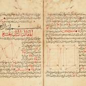 An Arabic translation of Euclid's elements, North Africa, probably Egypt, 13th century (est. £200,000-300,000  $276,000-414,000)