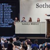 Auction Scene_Sotheby's HK Spring 2017_The Pink Star (4 April)