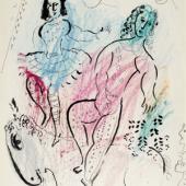 Marc Chagall Das Liebespaar Galerie Schüller