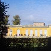 Unternehmenslogo Bildergalerie Potsdam