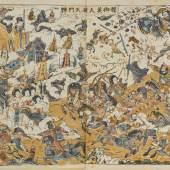 Baldachin oder Thronkissen mit fünf Drachen  China | Späte Qing-Dynastie | Seide | 115 x 124cm  Ergebnis: 20.640 Euro7 7