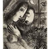 """Marc Chagall (Witebsk 1887 – 1985 Paris), Amoureux aux têtes inversées, 1964, aquarellierte Tusche auf Japanpapier, 66,7 × 51,7 cm, signiert unten mittig """"Marc Chagall"""", Galerie von Vertes, Zürich"""