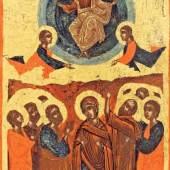 Ikone Christi Himmelfahrt, Bulgarien, 16. / 17. Jh.
