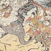 Heft mit zwei seltenen Holzschnitten China | Qing-Dynastie | 17./18. Jh. Farbholzschnitt | 61x40cm Ergebnis: 49.020 Euro