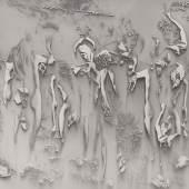 Lot 11 - Raoul Ubac, Ohne Titel (aus der Serie: Penthésilée)  Raoul Ubac Köln 1910 - 1985 Dieudonné Ohne Titel (aus der Serie: Penthésilée) 1939 Vintage, Gelatinesilberabzug auf Agfa-Brovira-Papier. 27,2 x 39,5 cm. Rückseitig mit Bleistift datiert und...  Schätzpreis: €20.000 - €25.000