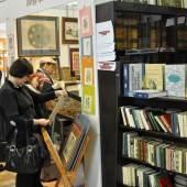 Impressionen Antique Book Fair 2015