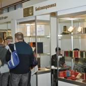 Impressionen Antique Book Fair