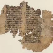 Koptische  Evangelienparaphrase zum  Besuch des Engels bei Josef Das Blatt beschreibt eine Szene,  die sich in keinem anderen  bekannten Evangelium findet Ägypten, 9. Jh. Pergament