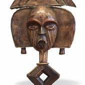 "Lot  39 Important Kota Mbulu Ngulu Gabon H: 50 cm (approx. 1' 8""), Estimate: € 35.000 - 45.000"