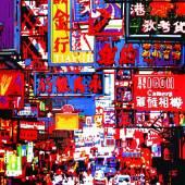 raum für zeitgenössische kunst . laurentiu feller Hongkong Evi Kupfer Tape on Acrylic Glass 2012