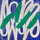 12J 4P, 2012, Öl auf Leinwand, 150 x 150 cm, Signiert: Verso