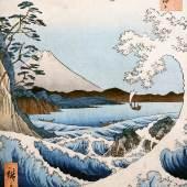 """Galerie bei der Oper utagawa hiroshige (1797-1858), """"das meer bei satta in der Provinz suruga (suruga satta kaijô)"""", aus der serie: 36 ansichten des fuji (fuji sanjûrokkei), 1858, format: oban, original japanischer farbholzschnitt"""