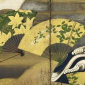 Recent Acquisitions (c) japanesescreens.com