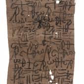 Astrologisches Handbuch Griechisch, Papyrus Philadelphia (Fayum)?, 1.–2. Jh. n.Chr.