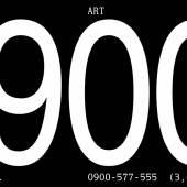 HELMUTS ART CLUB 0900 577 555 (c) www.helmutsclub.com