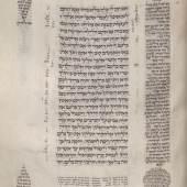 Hebräische Bibel mit  Engelserzählung Frankreich, vor 1348 (c) onb.ac.at