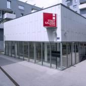 Stadtgalerie Lehen