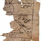 Arabisches Horoskop Arabisch,  Papier Ägypten, 1002 n.Chr
