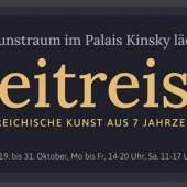 7 Jahrzehnte österreichische Kunst