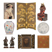 FIVE CENTURIES OF JAPANESE ARTISTRY AT SOTHEBY'S SALE IN LONDON ON 6 NOVEMBER