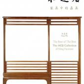 he Best of The Best: The MQJ Collection of Ming Furniture