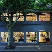 xterior of casa casa design store in Shanghai, China