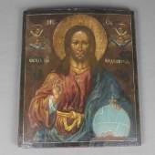 """IKONE: """"Christus - Salvator mundi"""", Tempera auf Holz, 18./19. Jh., kyrillisch bezeichnet."""