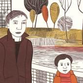 Inka Grebner, Farbholzschnitt,Vater und Sohn, aus Einübung ins Paradies von Ingo Schulze, Hamburg 2016