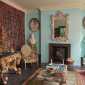Interior (2) Image caption from left: Shrub Carpet, Joshugan, North Persia, first half 19th century, £3,000 - £5,000; Male