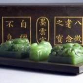 Jadesiegel des Qianlong Kaisers (reg. 1736-1795) mit Inschriften anlässlich seines 80.Geburtstags, Qing-Dynastie