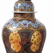 Große Imari-Lack-Vase Japan, spätes 17. Jh., Schätzpreis:7.500 EUR