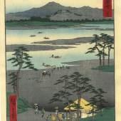 Hiroshige, Utagawa 1797-1858 Meishoe (Oban, dat. 1855), Schätzpreis:400 EUR