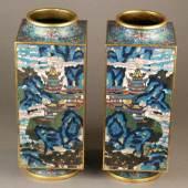 Paar seltene Cloisonné-Vierkantvasen - massiver schwerer Korpus in hochrechteckiger Cong-Form Aufrufpreis:19.000 EUR