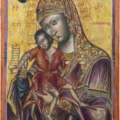A rare and large icon showing the Mother of God of Kykkos. Greece, dated 1792.  Schätzpreis:	5.000 - 6.000 EUR