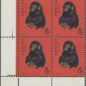 Los 651