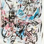 Hans Staudacher, Mischtechnik auf Papier, 48 x 32 cm, Rufpreis € 2.000