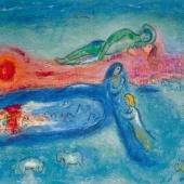 MARC CHAGALL. Longus. Daphnis et Chloé. Mit 42 Original-Farblithographien von Marc Chagall. CHF 40 000/60 000