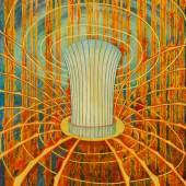 Max Gerntke, Kosmische Form, um 1922, Farbige Kreiden, Wasserfarben, 72,5 x 50,5 cm,  © Museum für Kunst und Gewerbe Hamburg