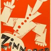 Kurt Löwengard (1895-1940), Zinnober 1930 – Das Künstlerfest der Hamburgischen Secession am Faschingsdienstag, 1930, Lithografie, Museum für Kunst und Gewerbe Hamburg, Foto: MKG