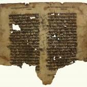 Hebräische Bibel mit  masoretischem Text Fragment eines Codex mit  Moses 17,19–18,23 Ägypten, vor dem 15. Jh. Pergament