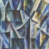 Max Dungert,  Turm, 1922,  Copyright unbekannt, Repro: Kai-Annett Becker