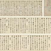 u Zhi 1496-1576 LANDSCAPE OF TIGER VALLEY Estimate  120,000 — 180,000 USD